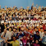Asia Summer Program 2018