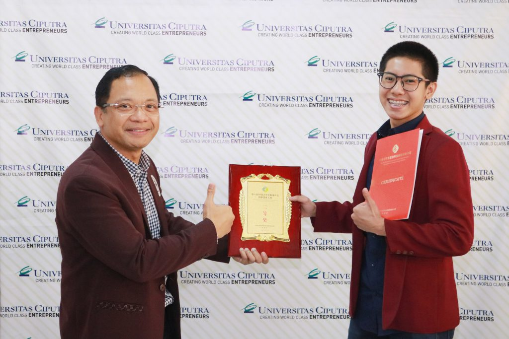 2nd Winner Service Outsourcing Innovation & Entrepreneur Competition by China Governance and Jiangnan University, Wuxi – China